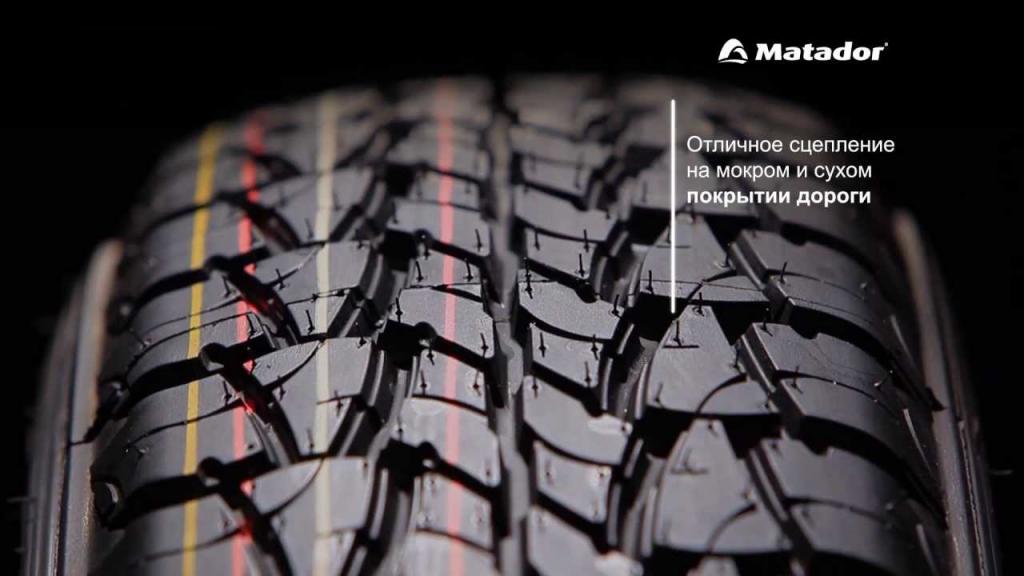 купить шины Matador в Киеве